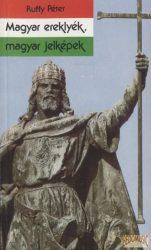 Magyar ereklyék, magyar jelképek