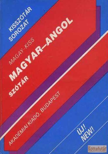 Magyar - angol szótár (1995)