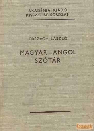 Magyar - angol szótár (1982)