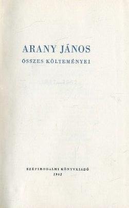 Arany János összes költeményei I-III. (1962)