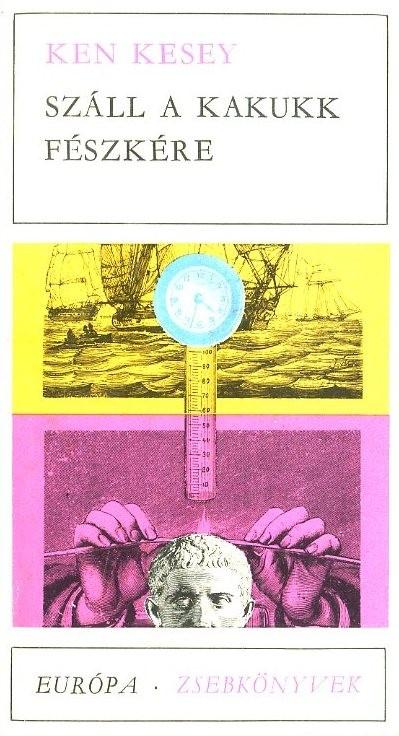 Száll a kakukk fészkére (1973)