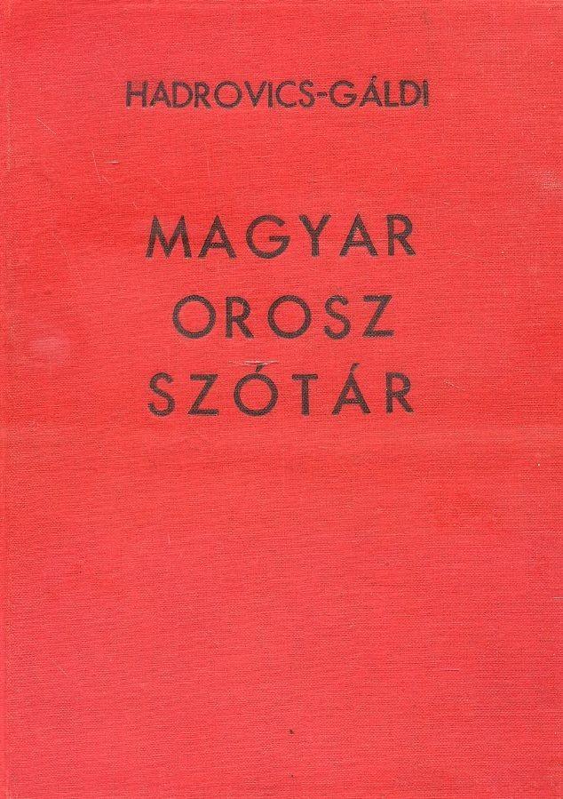 Magyar - Orosz szótár (1952)