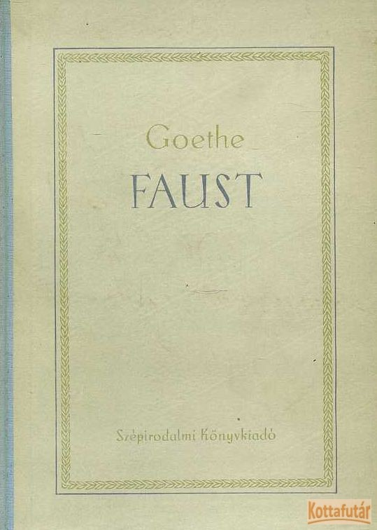 Faust (1953)