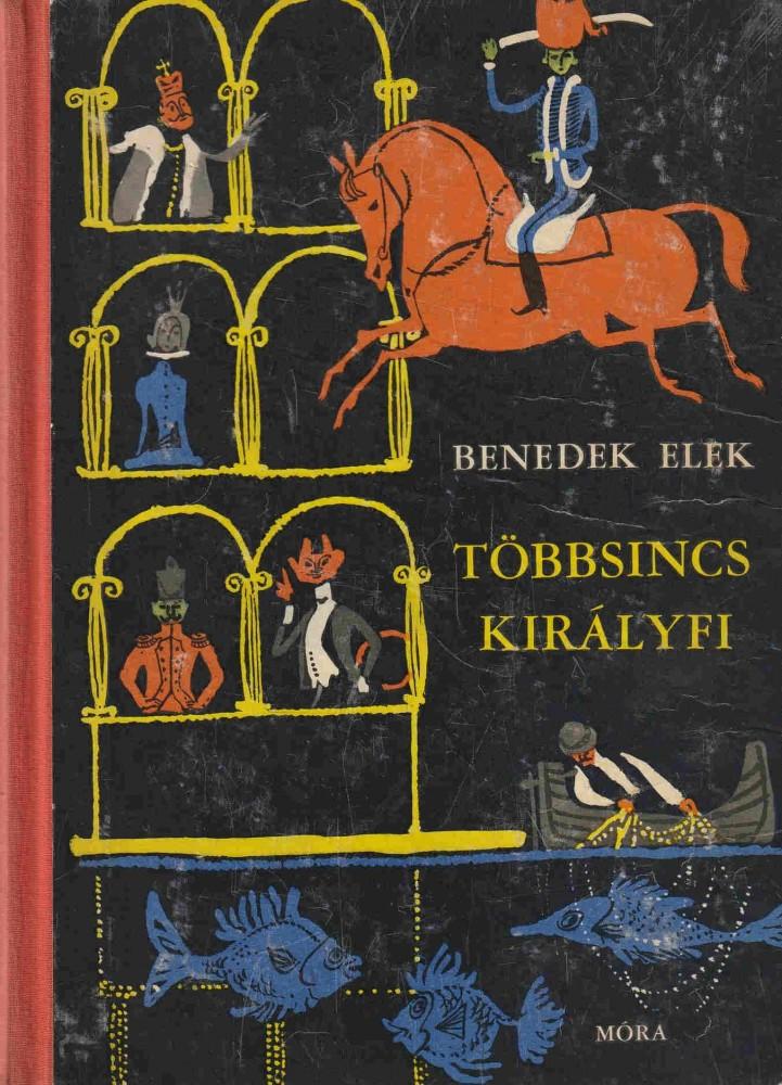 Többsincs királyfi (1969)