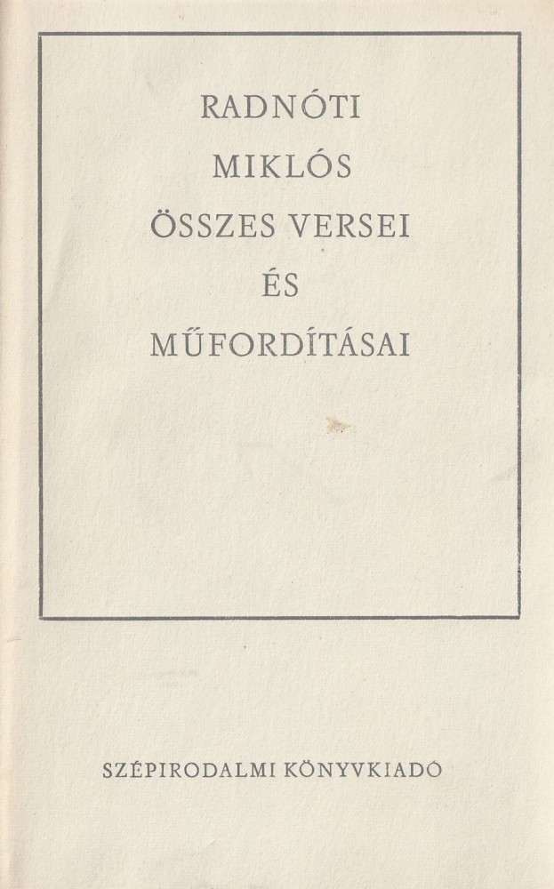 Radnóti Miklós összes versei és műfordításai (1969)