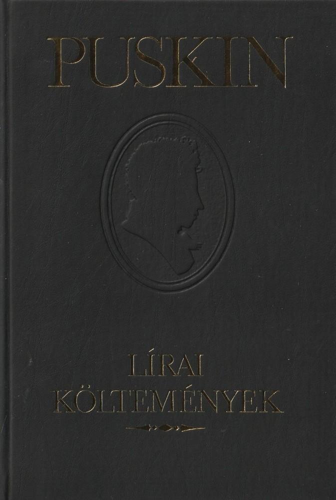 Lírai költemények (1978)