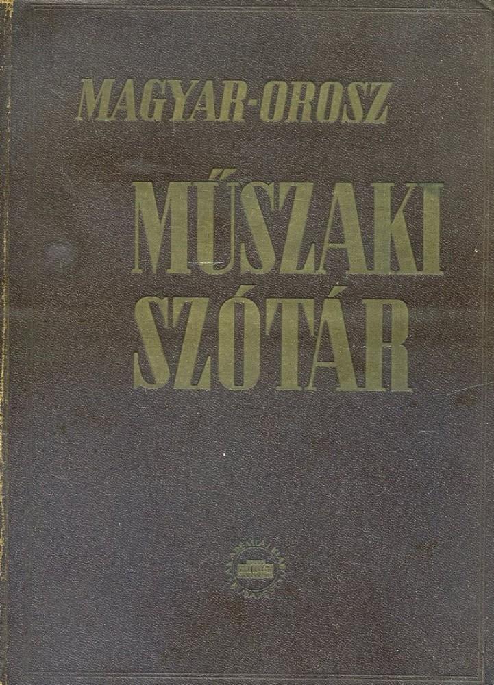 Magyar-orosz műszaki és tudományos szótár