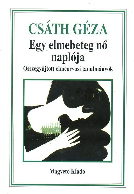 Egy elmebeteg nő naplója (1998)