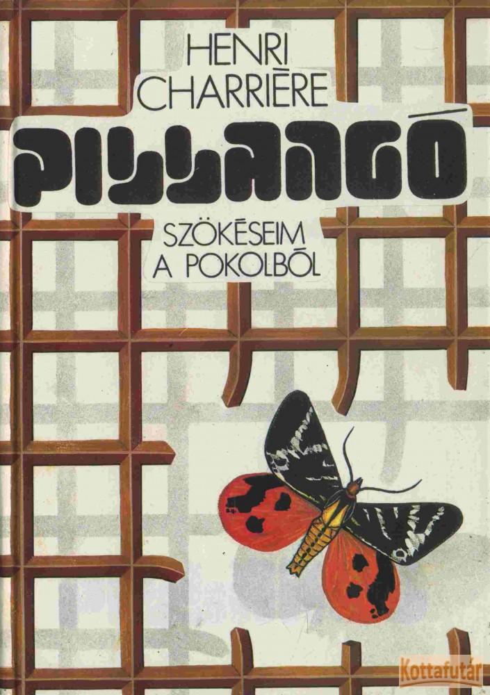 Pillangó (1993)