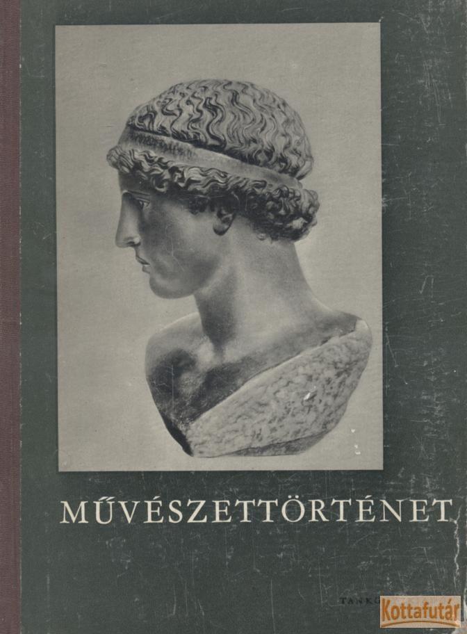 Művészettörténet (1960)