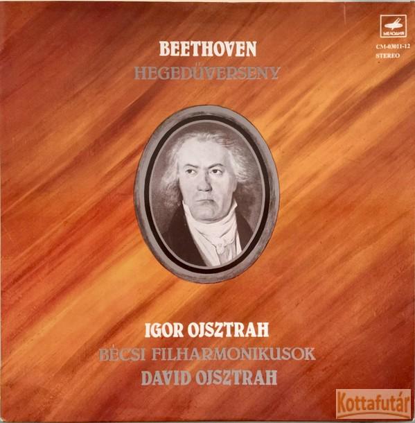 D-dúr hegedűverseny Op. 61 (Beethoven)