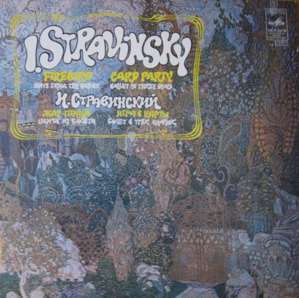 Stravinsky ?– Firebird (Suite From The Ballet) / Card Party (Ballet In Three Deals)